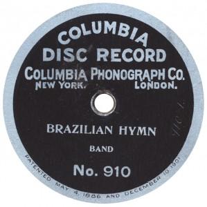"""7"""" (18cm), s/s, c.06-1902."""