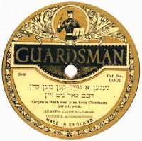 C. 1923.