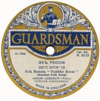 C. 1924/25.