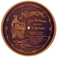 """Back label, 7.4"""" (19cm)"""